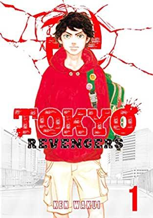 Manga Tokyo Revengers Ivrea Anime